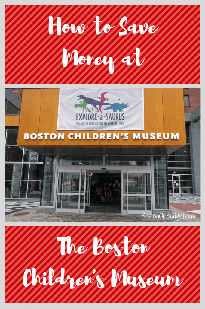 Children's Museum in Boston on a Budget