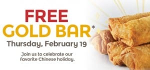 Panda Express Free Egg Roll 2015